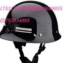 保安执勤头盔