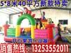 新款充气城堡滑梯大型室外淘气堡蹦蹦床户外儿童乐