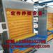 宏偉養殖設備HW2000型自動撿蛋機省時省力