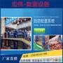 河南宏伟厂家直销阶梯捡蛋机全自动收蛋机品质保证图片