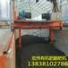 專業生產翻拋機高效節能生物肥料發酵翻耙機滎陽宏偉