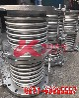 内压式波纹补偿器的规格/型号/厂家