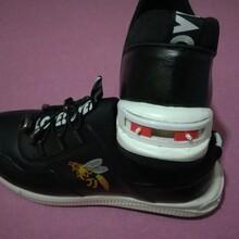 多功能空调鞋---风爽鞋图片