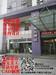 海宁市淘宝开店培训网店装修商品发布规则店铺运营技巧(天天教育)
