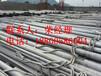 丽水316L不锈钢无缝管321不锈钢厚壁管