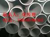 蛟河316L不锈钢无缝管321不锈钢厚壁管