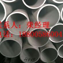 蛟河316L不锈钢无缝管321不锈钢厚壁管图片