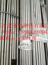 敦化316L不锈钢无缝管321不锈钢厚壁管图片