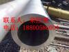 河北316L不锈钢无缝管321不锈钢厚壁管