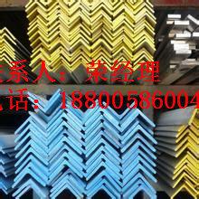 304不锈钢角钢厂家直销各种规格齐全