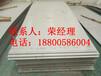 316L不锈钢板钢厂直销