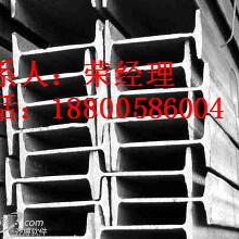 316不锈钢工字钢钢厂直销图片