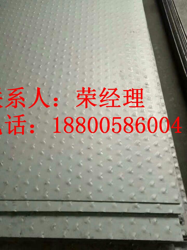 304不銹鋼花紋板