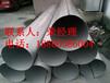 不锈钢工业管厂家