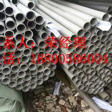 规格齐全316不锈钢无缝管316不锈钢焊管