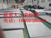 309S不锈钢板310S不锈钢板各种规格厚度直销