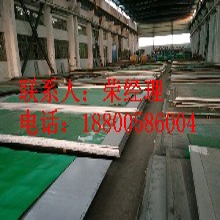 304不锈钢板规格厚度