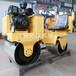 膠輪壓路機柴油單輪壓路機1t振動壓路機