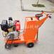 汽油混凝土路面切割機馬路切縫機電動路切機