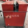 双面多功能钢管除锈机槽钢管子除锈机台式电动除锈机