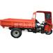 柴油8马力自卸三轮车矿用电动三轮车化工厂运输物料拉货车
