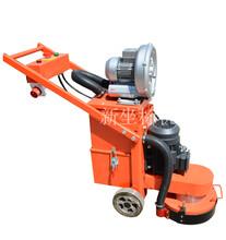 地面打磨機混凝土壓實機磨光機翻新機路面找平機圖片
