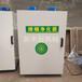 環評用移動式除塵凈化器焊接煙塵凈化器煙霧除塵器