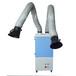 環保除塵設備多功能焊煙凈化器焊煙除塵器