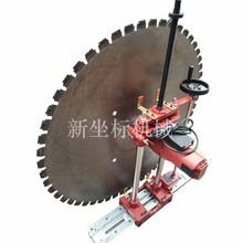 混凝土切割機電動切墻機半自動切墻機圖片
