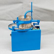 揉茶叶机铜齿铝盘揉茶机电动家用揉捻机图片