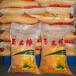 山东晶谷粮油出售玉米面