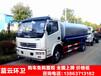 濱州哪里有賣灑水車的濱州灑水車多少錢