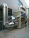 噴漆廢氣處理環保設備漆霧廢氣凈化設備uv光解廢氣凈化環保設備光氧催化環保設備