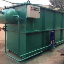山東工業污水處理設備廠家污水治理公司遠大環保終身質保圖片