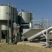 養殖場廢水處理設備廠家污水治理公司遠大環保凈化率高圖片