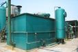 河南工業廢水治理公司污水處理方法遠大環保凈化率高