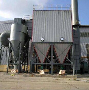 脉冲布袋除尘器中央除尘设备厂家山东邹平远大环保公司