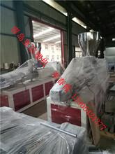 65/132锥形双螺杆PVC板材80双螺杆设备YFD600真空定型平台