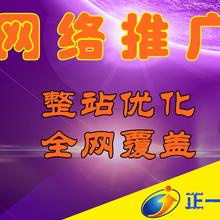 青岛企业网站开发制作,微信公众号开发