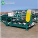 山东诺泰带式压滤机,污泥处理设备厂家直供热销中