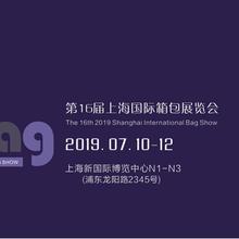 2019上海箱包展覽會/參展規則圖片