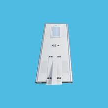 深圳英特飞一体式太阳能路灯,一体化太阳能庭院灯太阳能智慧路灯
