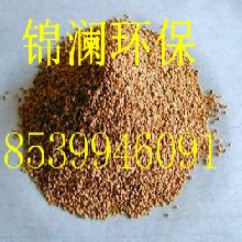 供应上海果壳滤料