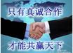 广州亿灿物流拖车运输服务