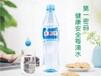 第一密码硅素瓶装水招商代理