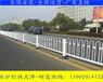 海口景区道路隔离栏实心铸铁底座护栏琼海路政隔离栅批发价