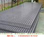肇庆市政道路水沟板盖钮钢踏步板价格惠州热镀锌隔离护栏