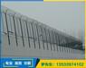 深圳武警基地防爬护栏网军事基地围栏网边境隔离网