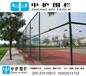 来宾市工地绿色围栏网贺州高尔夫球场护栏网铁丝网栏杆