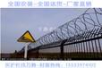 广州军事重地防护网私人会所隔离网清远监狱带刺围栏网